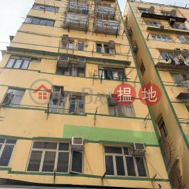 1 Yin On Street,To Kwa Wan, Kowloon