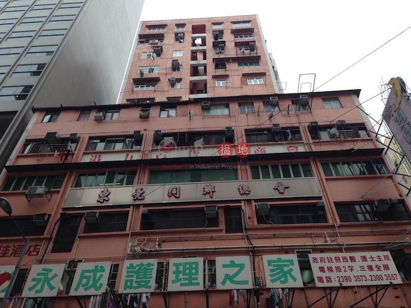 耀中大廈 (Yiu Chung Building) 太子|搵地(OneDay)(2)