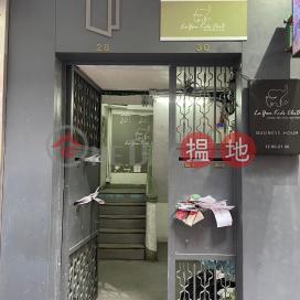 新裝1房套房,5分鐘步行至銅鑼灣地鐵站,租客免佣!