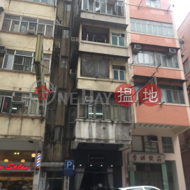 4 San Lau Street,To Kwa Wan, Kowloon