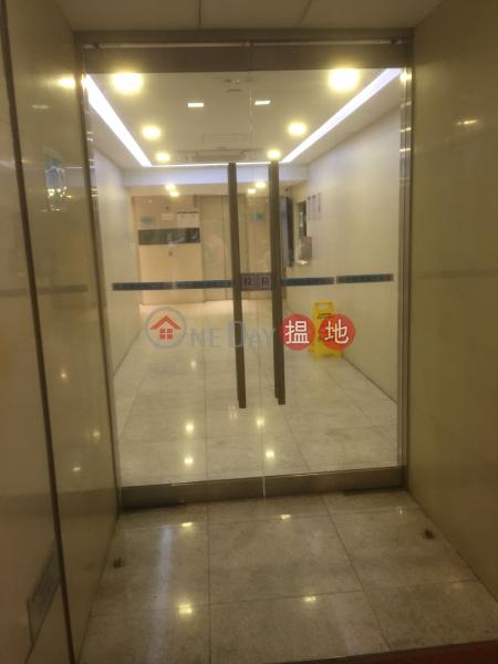安年大廈 (Oriental Centre) 尖沙咀|搵地(OneDay)(5)