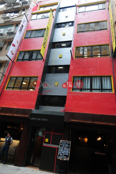 The WOL, The WOL 和安里5號 Rental Listings | Central District (askin-04088)