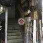 福德街18-36號A座 (18-36 Fook Tak Street Block A) 元朗福德街18-36號 - 搵地(OneDay)(2)