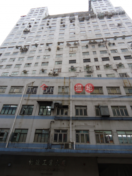 Property Search Hong Kong | OneDay | Industrial, Rental Listings Wong Chuk Hang Industrial Building