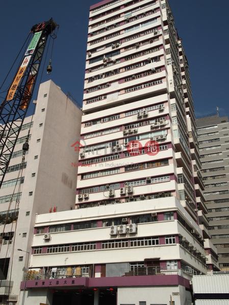 Kwai Bo Industrial Building, Kwai Bo Industrial Building 貴寶工業大廈 Sales Listings | Southern District (INFO@-8223778938)