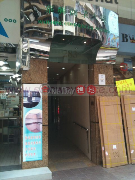 600sq.ft Office for Rent in Wan Chai, 279-283 Lockhart Road | Wan Chai District, Hong Kong, Rental | HK$ 19,800/ month