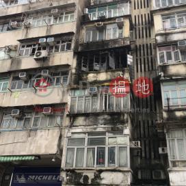178 Hai Tan Street|海壇街178號