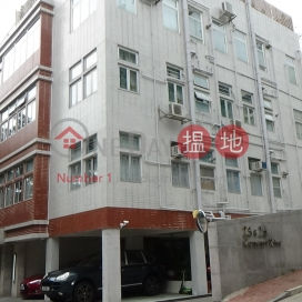 碧勵苑,薄扶林, 香港島