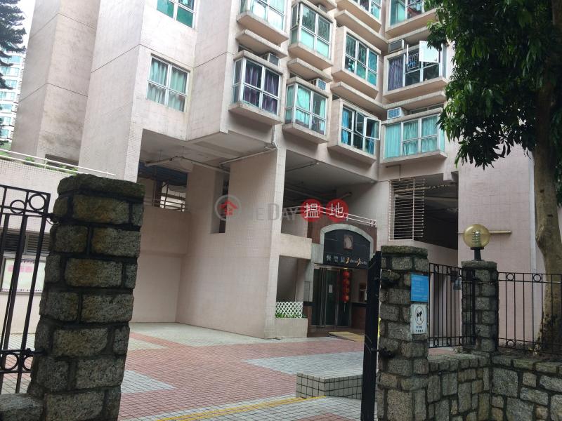 Harvest Garden Block 3 (Harvest Garden Block 3) Tuen Mun|搵地(OneDay)(1)