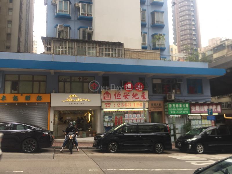 Po Fai Building (Po Fai Building) To Kwa Wan|搵地(OneDay)(2)