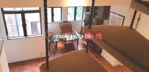 西半山4房豪宅筍盤出租 住宅單位 孔翠樓(Peacock Mansion)出租樓盤 (EVHK33322)_0