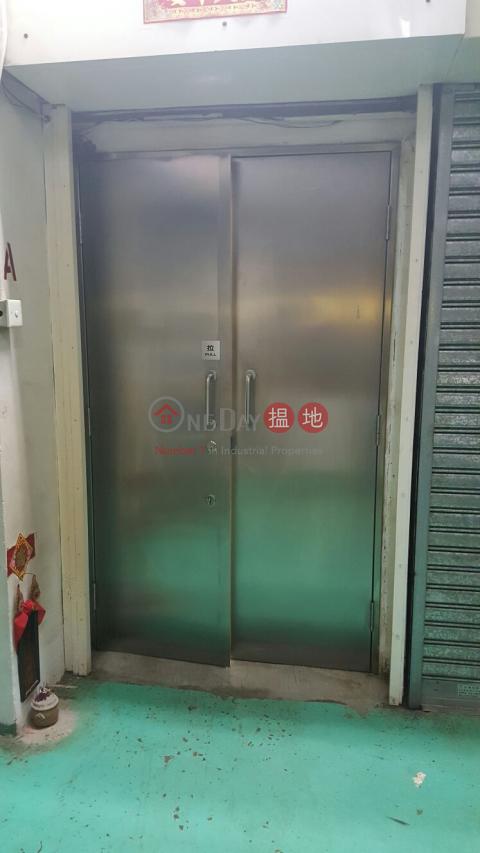 Rarely even platform professional car park goods Taiwan|Vigor Industrial Building(Vigor Industrial Building)Sales Listings (RAYYU-8906210491)_0