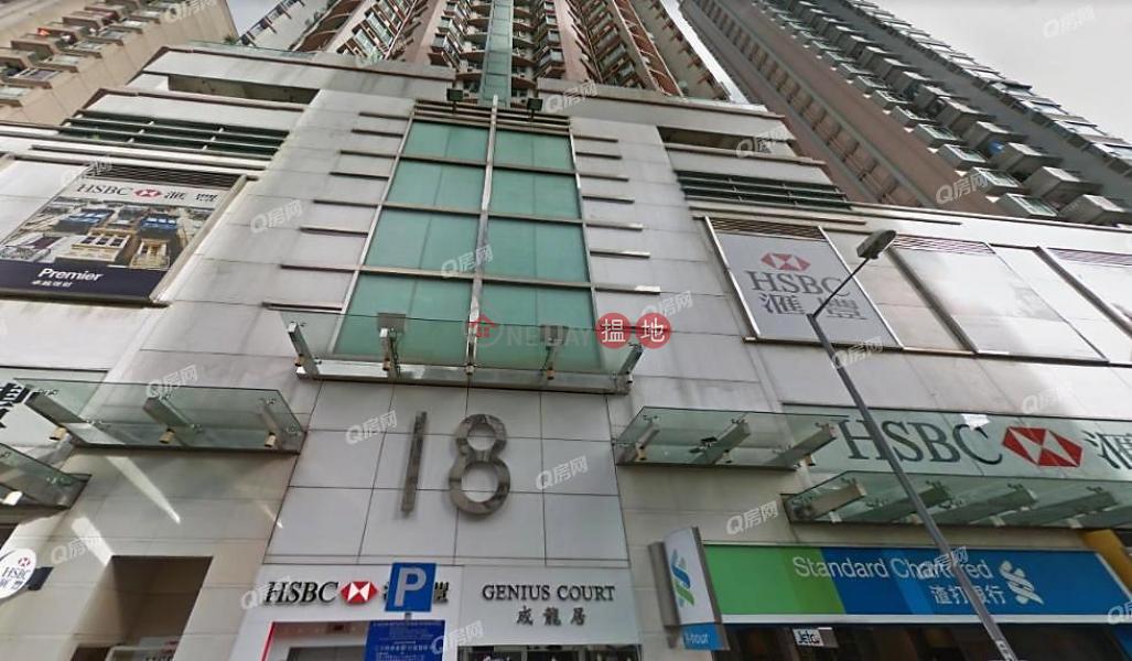 Genius Court | 2 bedroom Mid Floor Flat for Sale 18 Fuk Lo Tsun Road | Kowloon City Hong Kong | Sales, HK$ 8.4M