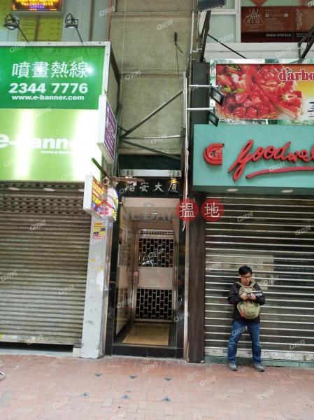 香港搵樓|租樓|二手盤|買樓| 搵地 | 住宅-出售樓盤有匙即睇,即買即住,交通方便,名校網《紹安大樓買賣盤》