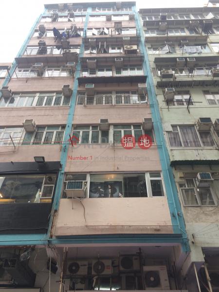 花園街170號 (170 Fa Yuen Street) 旺角 搵地(OneDay)(1)