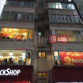 勿地臣街10號,銅鑼灣, 香港島