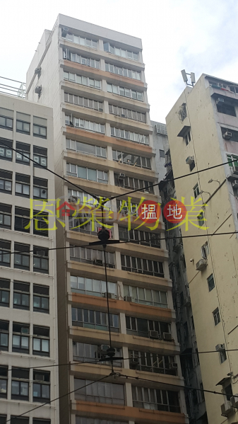 金鐘商業大廈|中層寫字樓/工商樓盤-出售樓盤-HK$ 1,500萬