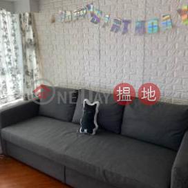 Price negotiable|Yuen LongSereno Verde Block 3(Sereno Verde Block 3)Sales Listings (98600-1765104412)_0