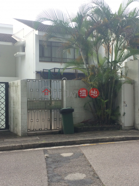 Phase 1 Headland Village, 9 Headland Drive (Phase 1 Headland Village, 9 Headland Drive) Discovery Bay|搵地(OneDay)(1)