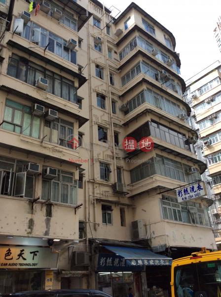 23A-23E Fuk Wing Street (23A-23E Fuk Wing Street) Sham Shui Po|搵地(OneDay)(3)
