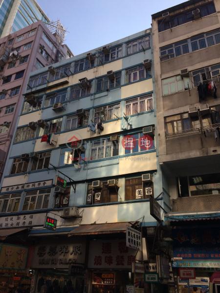聯和樓 (Luen Wo Building) 荃灣東|搵地(OneDay)(1)