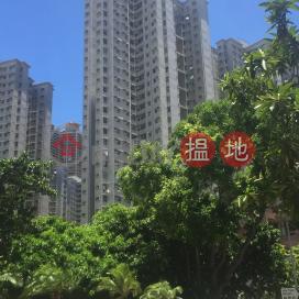 Block 8 Harmony Garden|富欣花園 8座
