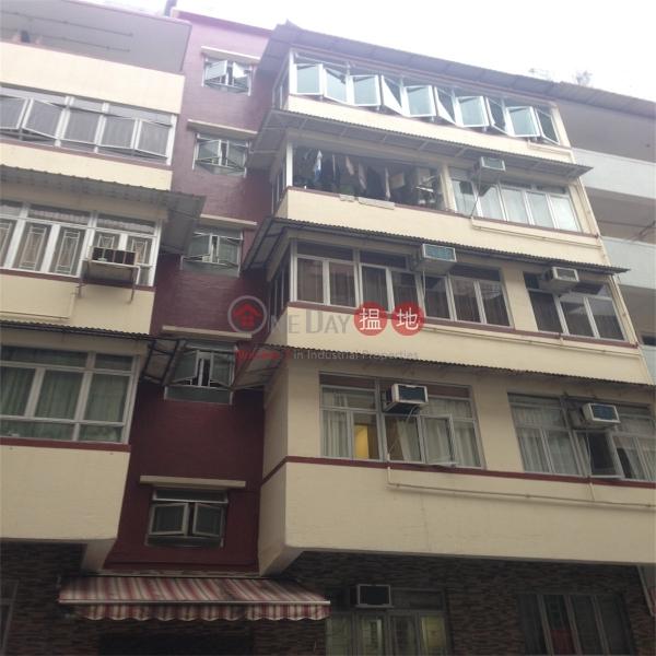 西灣河街168-170號 (168-170 Sai Wan Ho Street) 西灣河|搵地(OneDay)(4)
