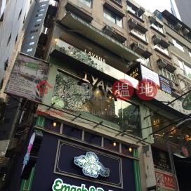 26 Cochrane Street,Central, Hong Kong Island