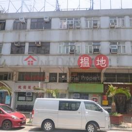 Shek Wu Mansion|石湖樓