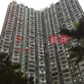 Chung Sin Court Block B Chung Chun House|頌雅苑 頌善閣B座