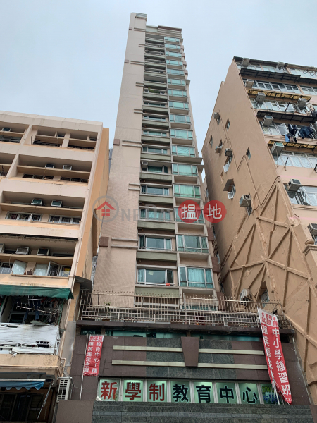 Fortune Views (Fortune Views) To Kwa Wan 搵地(OneDay)(1)