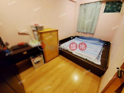 無敵景觀,實用兩房,超筍價康盛花園3座買賣盤|康盛花園3座(Hong Sing Gardens Block 3)出售樓盤 (XGXJ611700836)_0