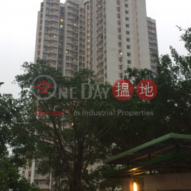 Hing Tung Estate Hing Hong House|興東邨 興康樓