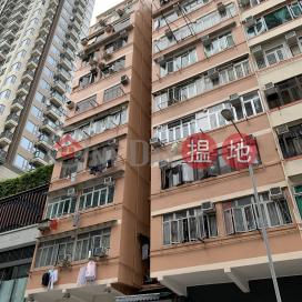 28-28A Pak Tai Street|北帝街28-28A號