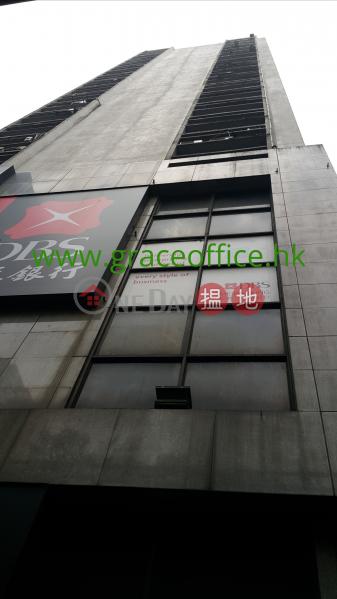 灣仔-張寶慶大廈|灣仔區張寶慶大廈(Chang Pao Ching Building)出售樓盤 (KEVIN-4636800097)