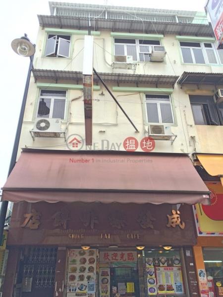 新康街24號 (San Hong Street 24) 上水 搵地(OneDay)(3)