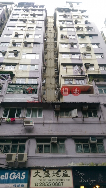 Hoi Tao Building (Hoi Tao Building) Kennedy Town|搵地(OneDay)(1)