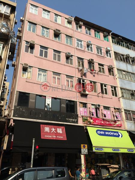 Mei Lun House (Mei Lun House) Tai Wai 搵地(OneDay)(2)
