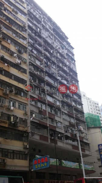 Nam Tin Building (Nam Tin Building) North Point|搵地(OneDay)(1)