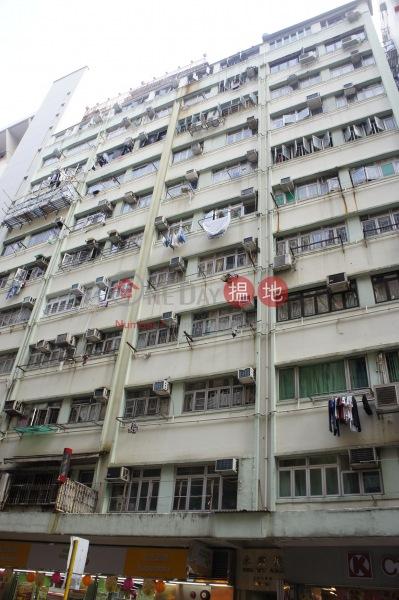 Wing Hing House (Wing Hing House) Shek Tong Tsui 搵地(OneDay)(1)
