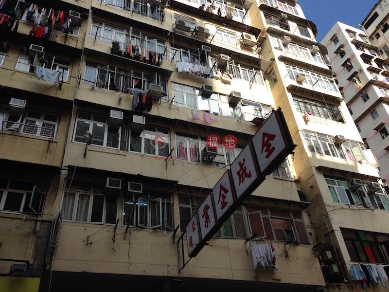 68 Tai Nan Street (68 Tai Nan Street) Prince Edward|搵地(OneDay)(2)