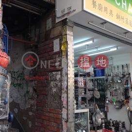 357-359 Shanghai Street|上海街357-359號