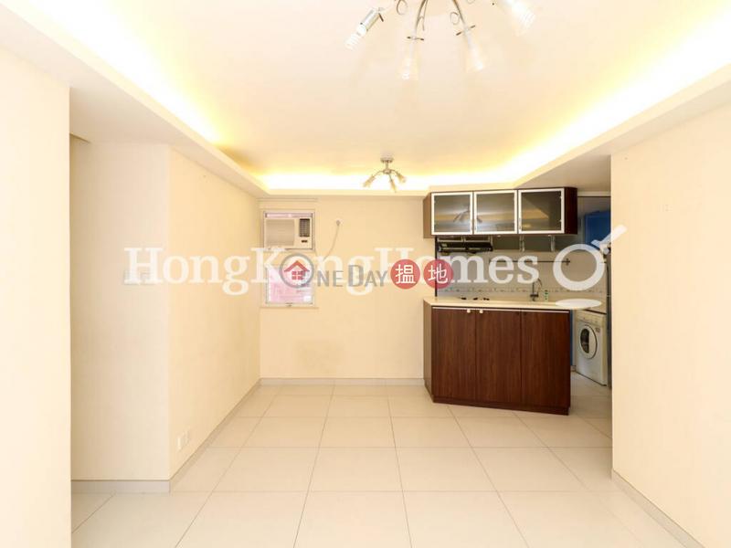 再輝大廈兩房一廳單位出售16-18卑路乍街   西區 香港 出售 HK$ 1,028萬