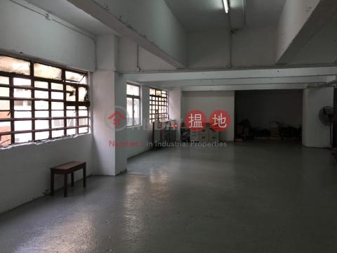 MAI SIK INDUSTRIAL BUILDING|Kwai Tsing DistrictMai Sik Industrial Building(Mai Sik Industrial Building)Rental Listings (jessi-04306)_0