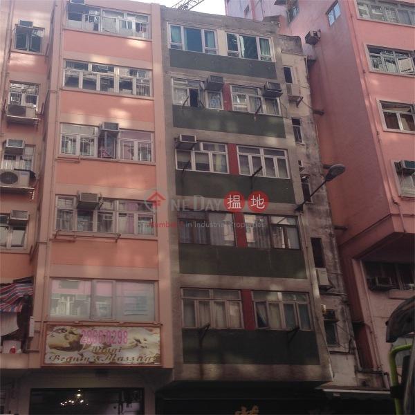 135 Queen\'s Road East (135 Queen\'s Road East) Wan Chai|搵地(OneDay)(2)