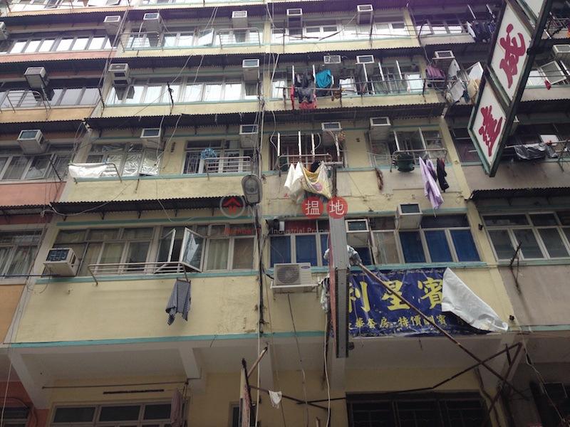 255-257 Ki Lung Street (255-257 Ki Lung Street) Sham Shui Po|搵地(OneDay)(1)