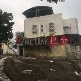 Tinford Garden Block 22,Cheung Chau, Outlying Islands