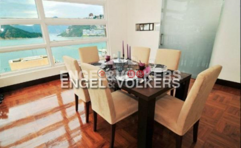 12A South Bay Road | Please Select | Residential, Rental Listings HK$ 165,000/ month