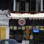 Yeung Iu Chi Commercial Building (Yeung Iu Chi Commercial Building ) Wan Chai DistrictJaffe Road460-462號|- 搵地(OneDay)(3)