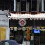 楊耀熾商業大廈 (Yeung Iu Chi Commercial Building ) 灣仔謝斐道460-462號|- 搵地(OneDay)(3)